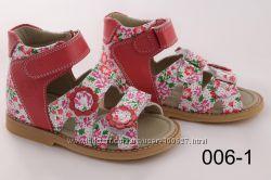 Пролеты покупателей. Срочная продажа орто обуви по ценам СП.