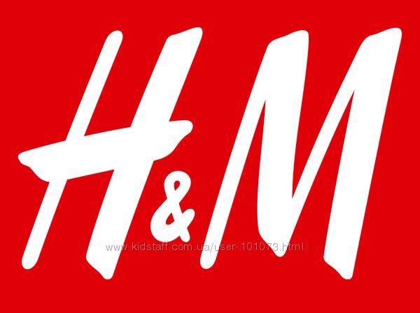 H&M, Amazon, George из Англии для всей семьи.