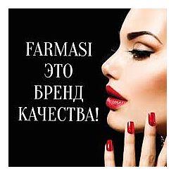 Косметика Farmasi Турция - Скидки 30 процентов БеСпЛаТнАя подписка