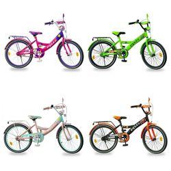 Детский велосипед Impuls Kids 14, 16, 18, 20 - Дешевле нет