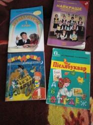 книги для читання 1, 2клас