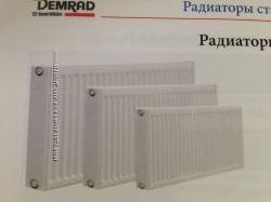 Радиаторы Demrad