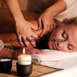 Антицеллюлитный массаж, лечебный, прессотерапия Троещина