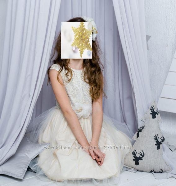 Шикарное платье Daga на фотосессию или утренник 5-8 лет