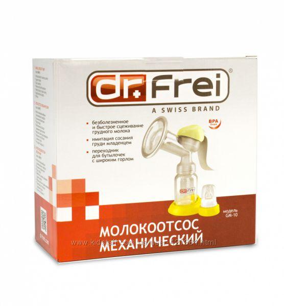 Молокоотсос механический Dr. Frei модель GM-10