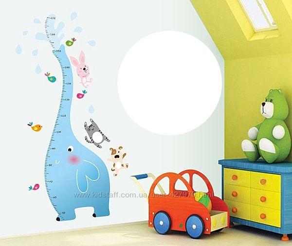 Наклейки в гостиную детскую уникальный дизайн Вашей комнаты