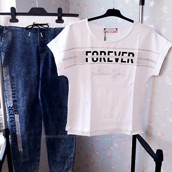 Лений брендовый костюм с джинсами
