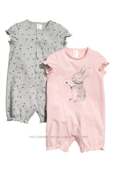 Комплект пижам H&M p. 80-86 12-18м 2шт.