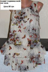 Платье очень хорошего качества