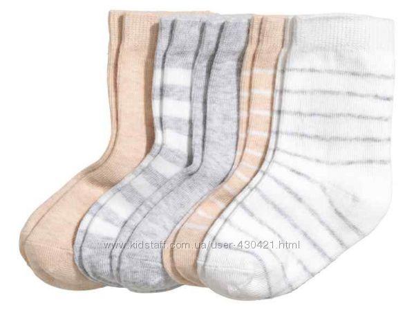 Носки для мальчиков H&M