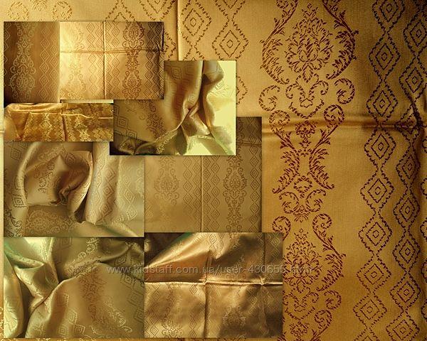 Портьерная ткань. Скидка 20