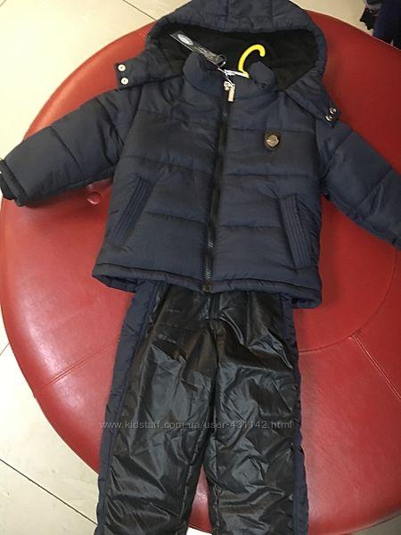 Baby Angel комплекты костюмы   зима по опт ценам