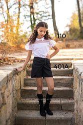 Школьная форма Sly новая коллекция 2019-2020