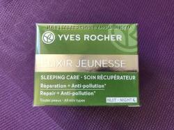 Дневнойночной крем Yves Rocher Elixir Jeunesse Детокс и Восстановление