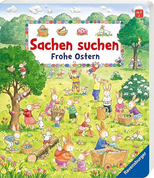 Виммельбухи - красочные картонные книжки-картинки для малышей