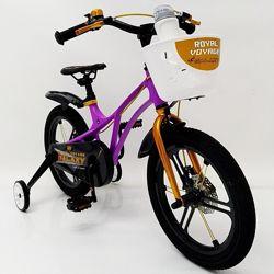 Велосипед 16 дюймов GALAXY от Royal voyage и 14 магниевая рама фиолетовый