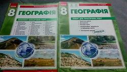 География 8 класс, тетрадь для практических работ  комплект карт к нему
