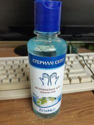 Дезинфицирующее средство антисептик Healthseptic с распылителем, ароматиз