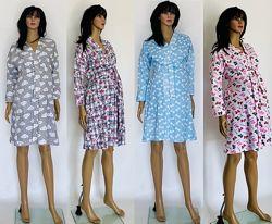 Теплые натуральные халаты для беременных