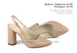 Летние нюдовые  туфли 39 размер
