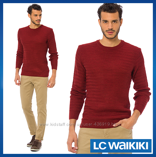 мужской свитер LC Waikiki  ЛС Вайкики цвета терракоты