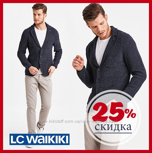 мужской пиджак LC Waikiki синий, с 3-мя карманами