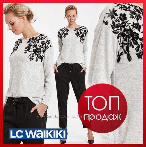 Женский свитер серый lc waikiki  лс вайкики тонкий с цветочным орнаментом