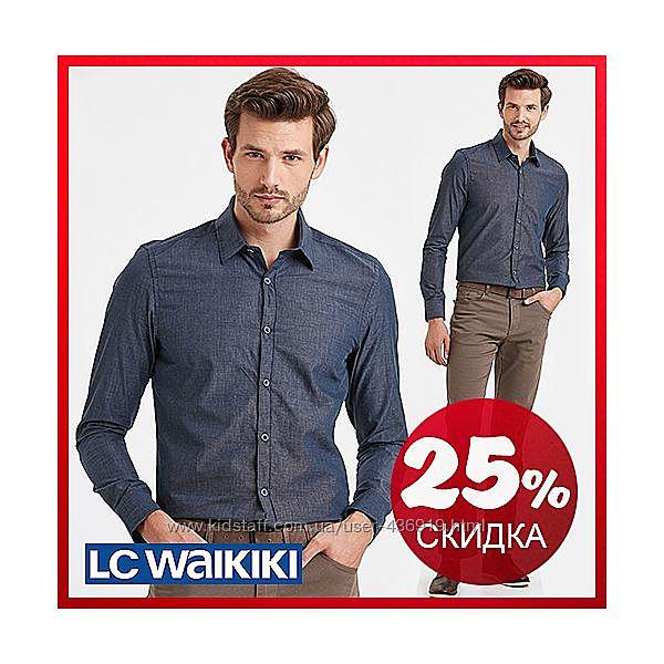 мужская рубашка LC Waikiki  ЛС Вайкики серо-синего цвета