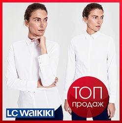 белая женская рубашка LC Waikiki  ЛС Вайкики на пуговицах с кристаллами