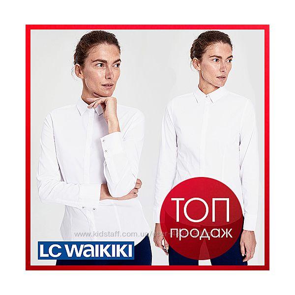 белая женская рубашка LC Waikiki на пуговицах с кристаллами. размеры XS-4XL