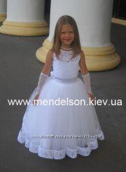 Детское нарядное платье - прокат