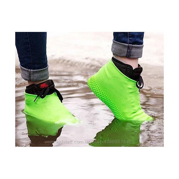 Бахилы - чехлы силиконовые водонепроницаемые обувь от воды и грязи