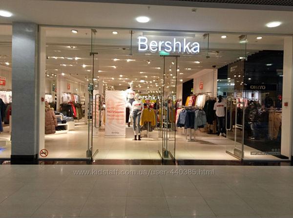 Bershka под  минус 5