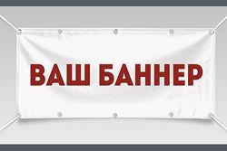 Печать баннера, Плакат Вывеска Баннерная сетка Широкоформатная печать