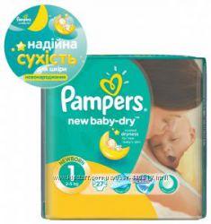 Сказочная цена на Подгузники Pampers памперс Новинки с Европы