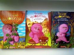 Чудове чудовисько і погане поганисько всі 3 тома Сашко Дерманський