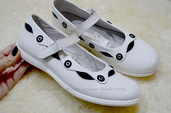 Классные кожанные туфли