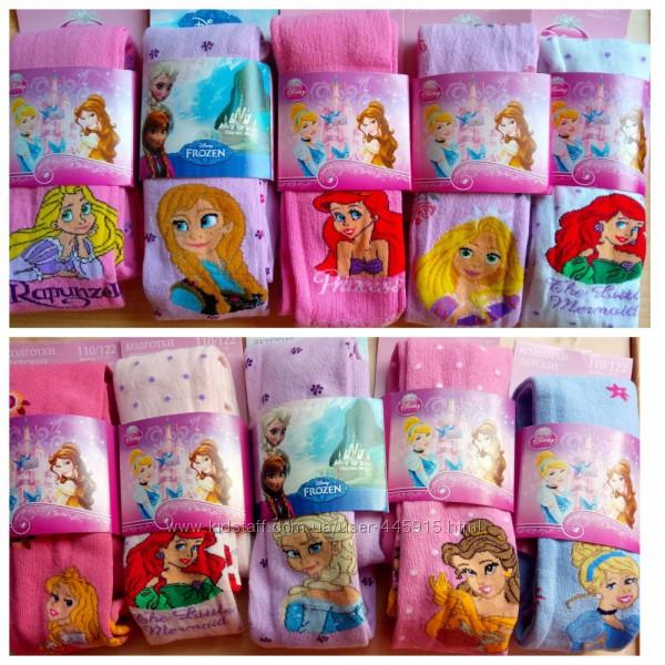 Детские колготки для девочки принцессы Дисней ариель рапунцель эльза