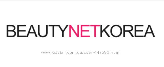 СП корейской косметики с сайта beautynetkorea