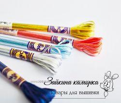 Мулине DMC, Франция - мультиколор Color Variations art. 417W