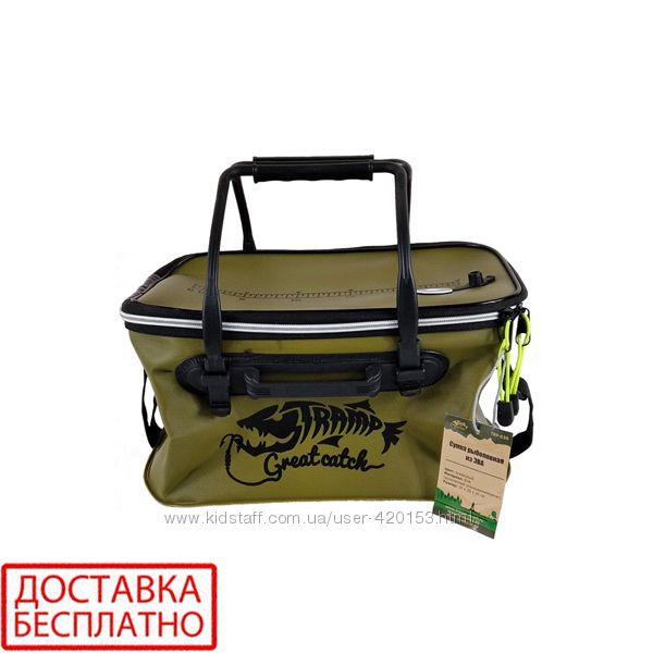 Сумка рыболовная Tramp Fishing bag EVA TRP-030-Avocado-S
