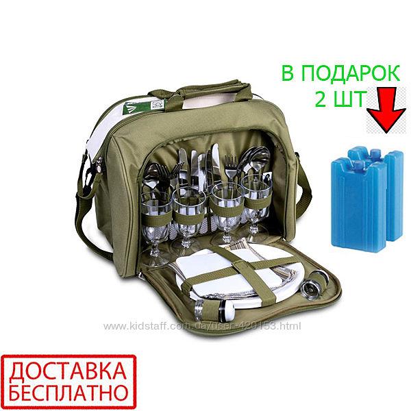 Набор для пикника Ranger Meadow RA-9910  Подарок