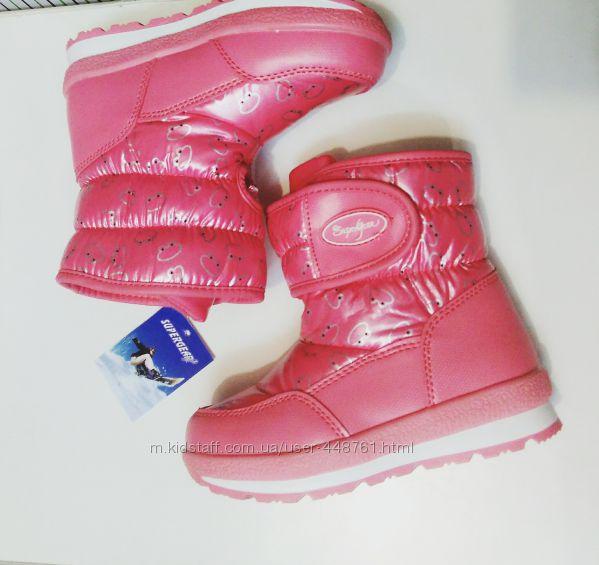 Еврозима водонепроницаемые сапожки  для девочек и мальчиков 28-35 размер.