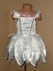 Карнавальное платье, новогоднее платье Снежинка, Фея, Звезда на 3-4год