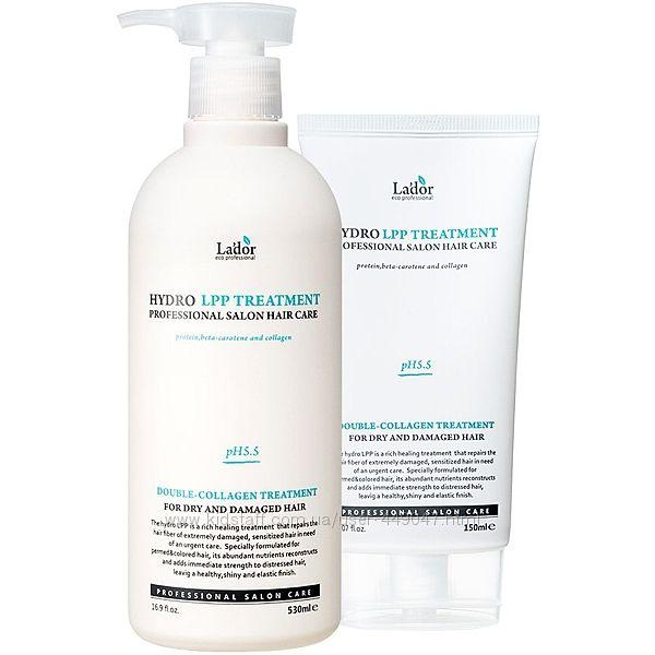 Протеиновая маска для поврежд. волос Lador Hydro LPP Treatment 150 и 530ml
