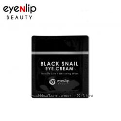 Крем для век с черной иберийской улиткой Eyenlip Black Snail Eye cream 1 м