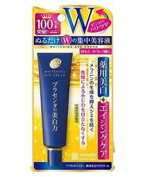 Антивозрастной лифтинг крем для век Meishoku Placenta Eye Cream 30 мл