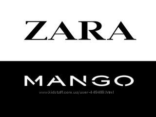 Zara Испания, быстро и дешево