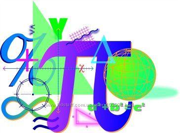 Онлайн заняття з математики. Підготовка до ЗНО. контрольні по ВМ