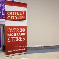 Outletcity под 10